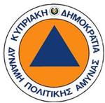 Logo Cyprus Civil Defence